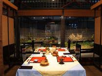 和風レストラン「四季」で旬の会席料理をどうぞ。