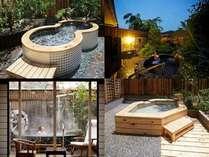 趣異なる露天風呂付客室は全9室(特別室含む)。お好きなお風呂のチョイスも可能♪(先着順となります)