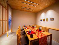 【食事場所の一例】2020年春完成「料亭 花数寄」個室感覚でお楽しみ頂けます。