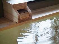 【大浴場】章月の温泉は源泉掛け流し!効能豊かなお湯をお楽しみください。