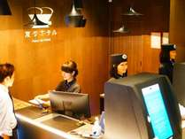 人&ロボットの融合による新しいホテルスタイルをご提供いたします。