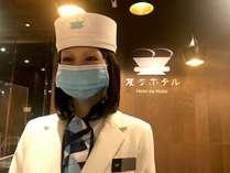 従業員へのマスク着用を義務化しております。マスクを着用した上でご対応をさせて頂きます。