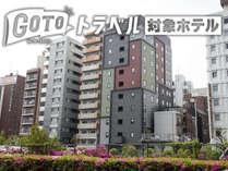 銀座・築地も徒歩圏内の便利な立地♪東京駅へも徒歩20分。