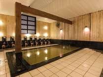 【温泉 弐の湯】広々とした温泉大浴場にて、疲れを癒してください。