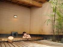 【三蔵(みつくら)温泉】名古屋随一「にごり湯」の天然温泉大浴場です