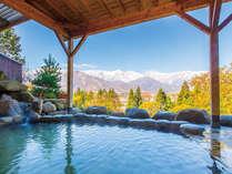【天神の湯】最高の朝、三段紅葉の頃の露天風呂からの絶景は忘れられません(11月中)