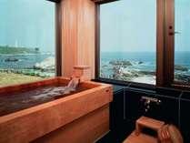 特別室日の出のひのき風呂