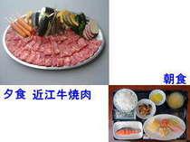 夕食は、本場近江牛の焼肉です。朝食は、鰹、昆布だしのきいた和食です。