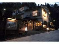 旅館 桂荘◆じゃらんnet