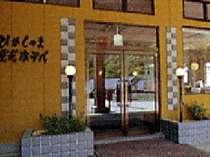 日本百景、名勝「げいび渓」前、静かな宿です。