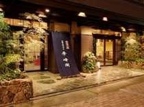 京阪本線「清水五条駅」4番出口より徒歩約3分。紫色の暖簾が目印です。