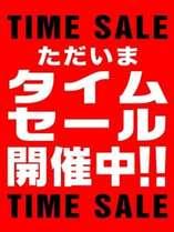 【直前割】お盆休みや人気日を外して超お得!おひとり様8000円から★さらに選べる特典付