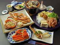 ほっこりお宿、かにフルコース食べて☆お腹いっぱい・まったり旅!!