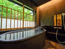 客室/【しゃくなげ】露天風呂付き<フォレストビュー>