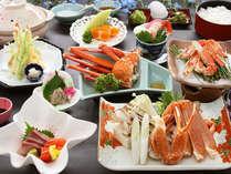 【11月~3月】蟹三味会席