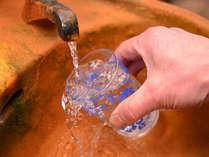 *下島温泉/胃腸に好いと云われる炭酸泉(サイダー泉)は、飲泉もOK!もちろんお酒と割っても◎