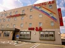 ホテルAZ 北九州 新門司港店◆じゃらんnet