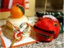 ☆八幡平で年末年始☆郷土のお正月料理でおもてなし♪~竹コース~