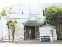 ペンション マリンシャワー (静岡県)