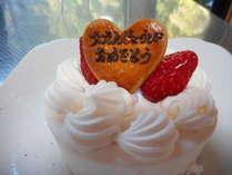 じゃらん限定!記念日・お誕生日をケ-キでお祝い。