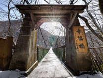 雪の幸福橋