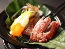 「彩会席」信州牛の朴葉焼(ほおばやき) 柔らかなお肉を特製のお味噌で