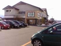 提携のレストラン「旬菜食健 ひな野」は当館より車で約15分
