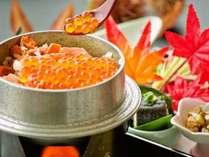 【季節限定】三陸秋会席 鮭釜飯にイクラをたっぷり乗せて…