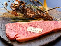 【豊後牛サーロイン付き】一泊二食 オリジナル創作料理