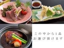 松阪牛炙り・穴子天婦羅・伊勢の国健康豚の角煮から1品♪