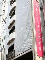 博多 ターミナル ホテル◆じゃらんnet