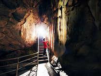 音と光の新感覚アドベンチャー 龍河洞