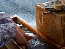 源泉100%大観荘宿泊者専用の無料足湯。飲用も可能です。御自由に御利用ください。