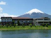 富士山と湖に囲まれた当館