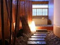 【◇富士山側◇】庭付き露天風呂付き和室
