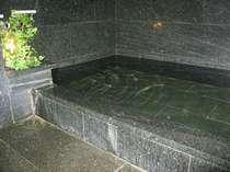御影石のお風呂(天然温泉かけ流し)