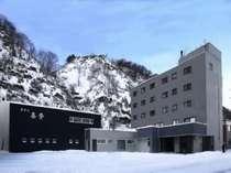 稚内温泉 ホテル喜登