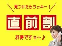 """【直前割】豊後牛ステーキコースが500円OFF☆空室があれば""""お得な価格""""で直前から販売中!"""