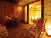 【露天風呂付客室】~大人の上質癒し旅~《夢心地のひとときを。。。》