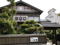 久美浜の温泉郷 旅館 小天橋(しょうてんきょう)