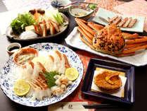 カニの美味しいところぞろいの人気プラン!茹でガニ一匹を丸ごと味わうことができます。
