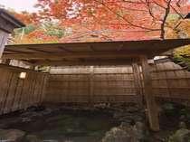 【貸切専用露天風呂】紅葉を眺めながらのんびりと、芯から温まって。例年11月中旬~12月中旬