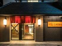 【外観】錦市場まで徒歩1分と好立地。2018年4月オープンの新しいホテル&ホステルです