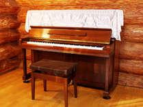 ピアノつきのお部屋♪練習にもファミリーコンサートにもご利用いただけます