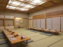 和室宴会場 グループだけのひと時をすごせます。