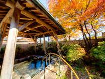 秋の露天風呂 昼も夜も美しい自然を眺めながら