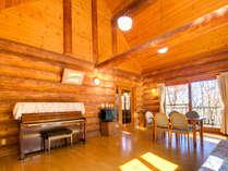 ログハウスピアノ付きのお部屋はミニコンサートや、サプライズ旅行にもぴったり♪