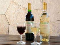 地元産のワイン♪レストランにてご注文うけたまわります♪お土産にも♪