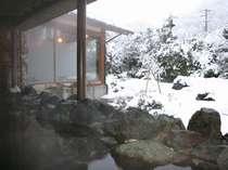 冬・露天で雪見風呂