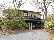 *【外観】菊池温泉街から少し離れた清流沿いに佇む、全9部屋の温泉旅館です。
